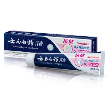 雲南白藥 抗敏感牙膏